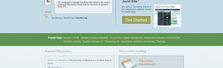 Tagged Tanakh 1.0 is Live!